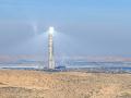 Sonnenkraftwerk im Negev