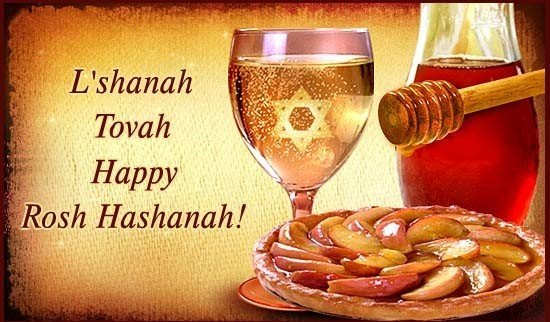 Shana Tova - ein Frohes Neues Jahr