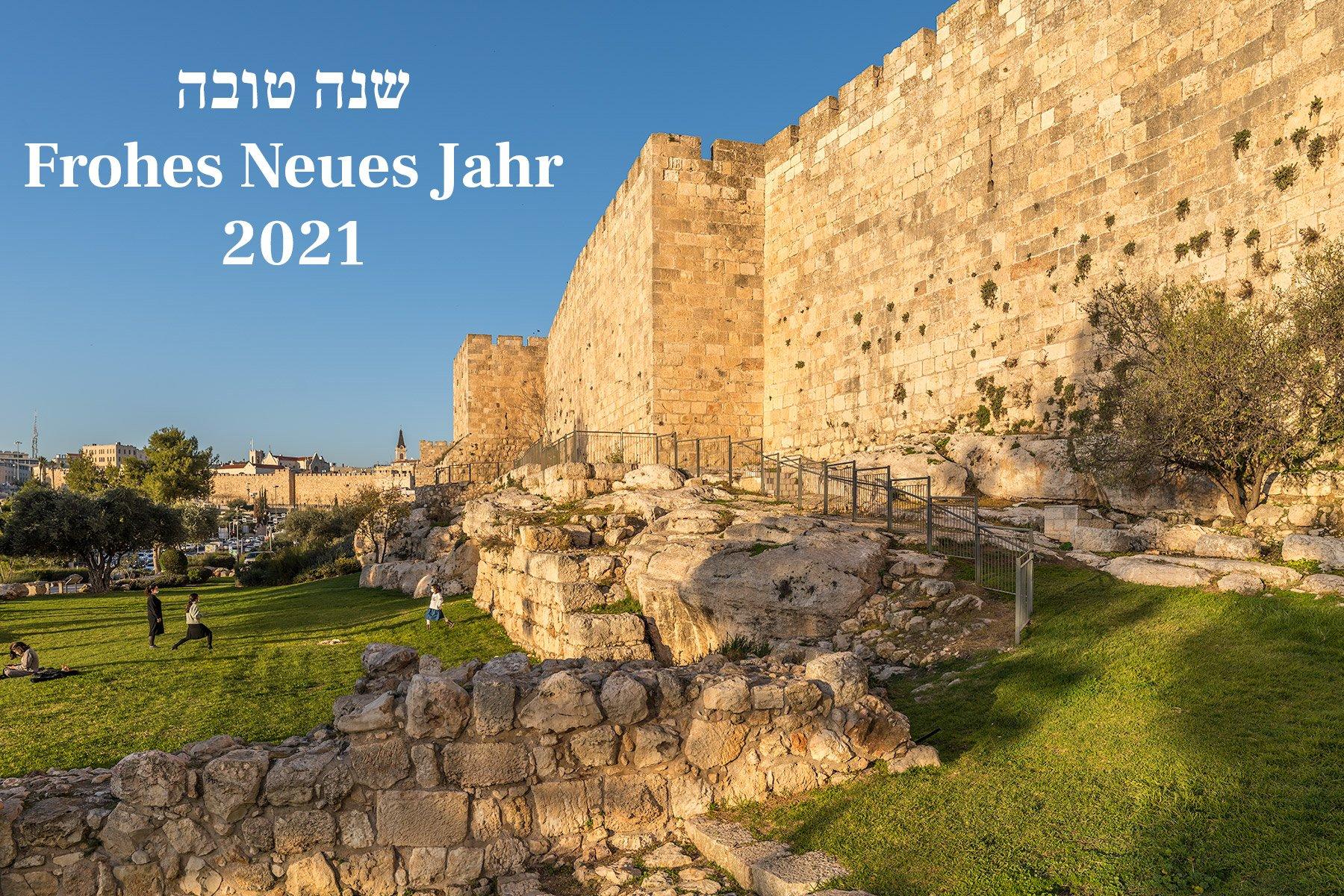 Ein Frohes und Gesundes Neues Jahr 2021